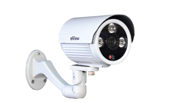 | Camera AHD hồng ngoại Outdoor eView ZB603A13L