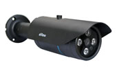 | Camera AHD hồng ngoại Outdoor eView BBL04A10H