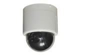 | Camera HD-TVI Speed Dome HDPARAGON HDS-PT5123TVI-DN