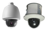| Camera Speed Dome HDPARAGON HDS-2AM1-5168A
