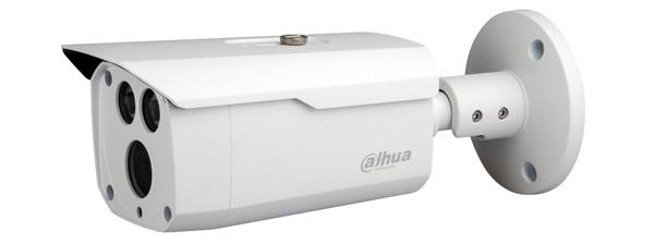 Camera HDCVI hồng ngoại 4.0 Megapixel DAHUA HAC-HFW2401DP