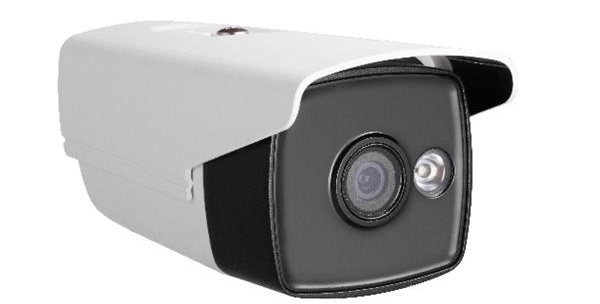 Camera HD-TVI 2.0 Megapixel HIKVISION DS-2CE16D0T-WL3